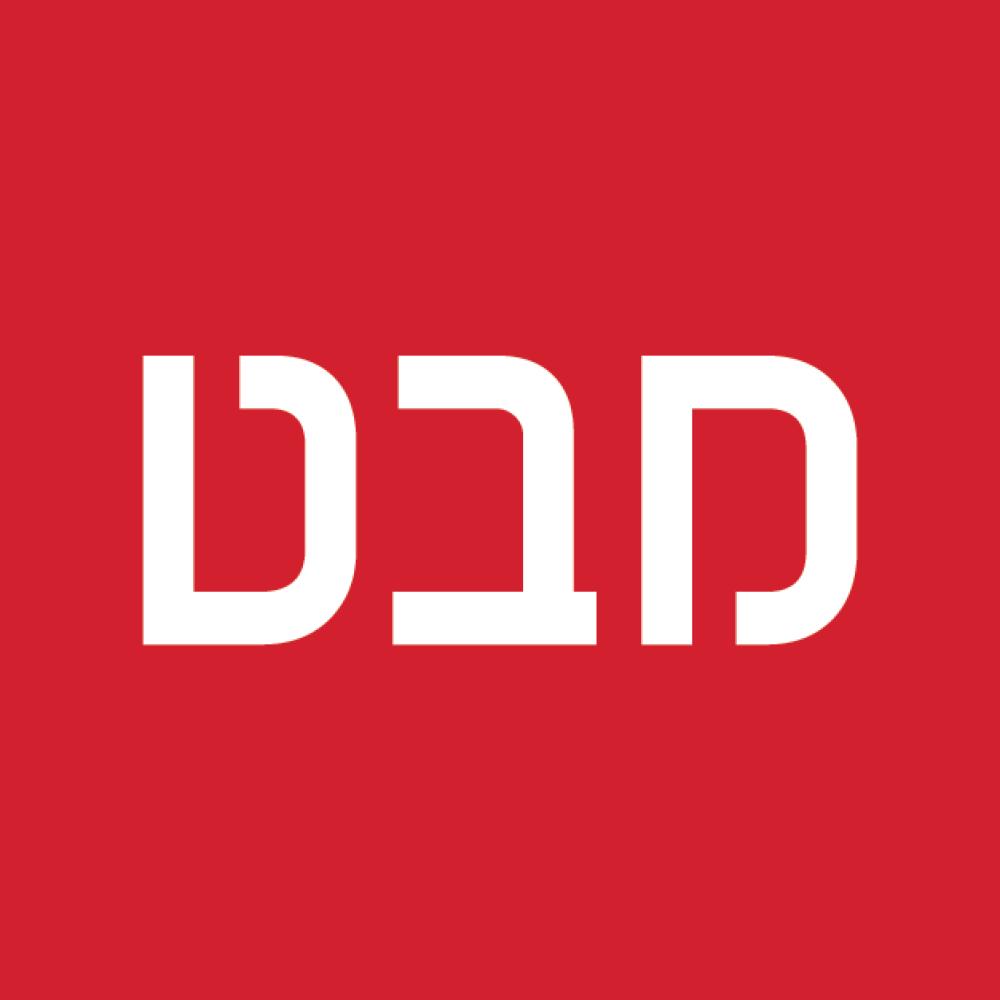 Mabat | Omri Yaniv | מבט